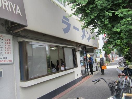 0603-kouya2.jpg
