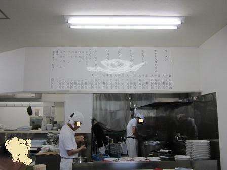 0603-kouya9.jpg