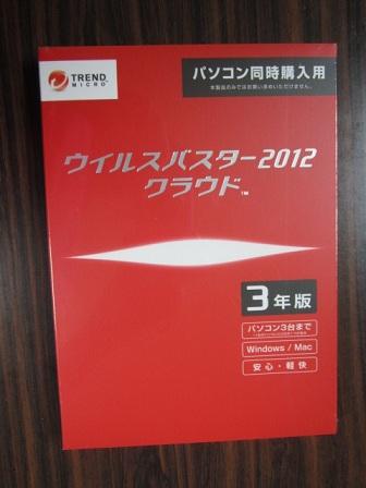 2012-new-pc10.jpg