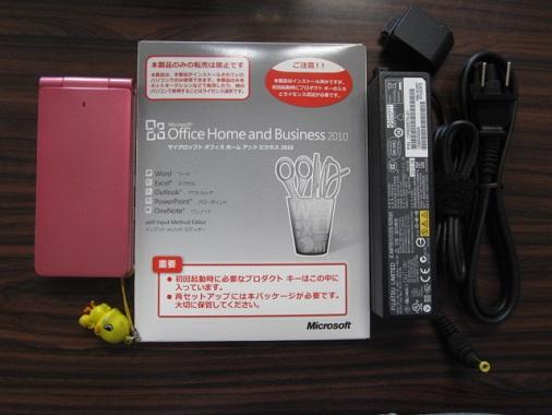 2012-new-pc13.jpg