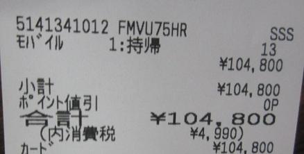 2012-new-pc6.jpg