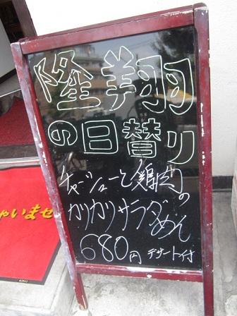 728-ryusho2.jpg