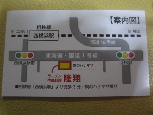 728-ryusho28.jpg