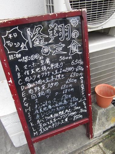 728-ryusho3.jpg