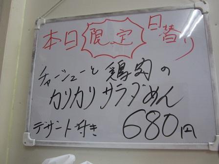 728-ryusho5.jpg