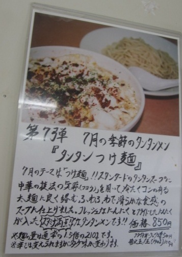 728-ryusho7.jpg