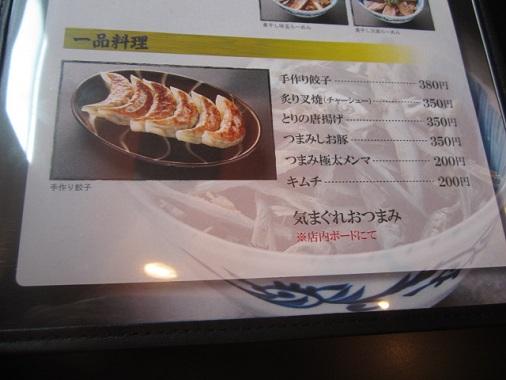 ac-jin24.jpg