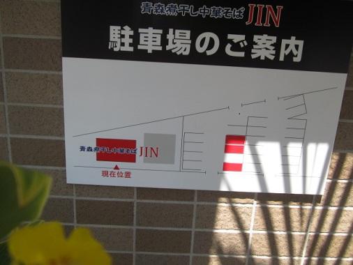 ac-jin9.jpg