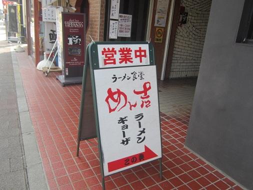 akita-r1.jpg