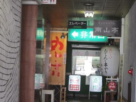 akita-r2.jpg