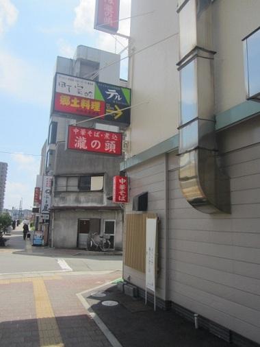 akita-r4.jpg