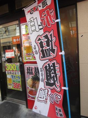akitsu-w11.jpg
