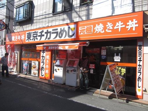 akitsu-w12.jpg