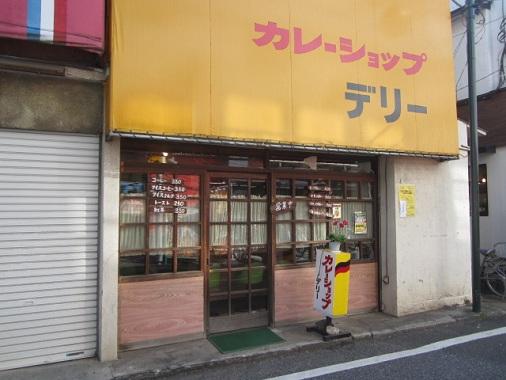 akitsu-w14.jpg