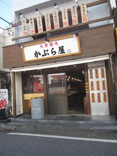 akitsu-w16.jpg