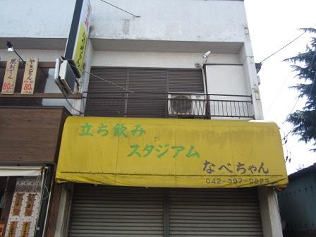 akitsu-w17.jpg