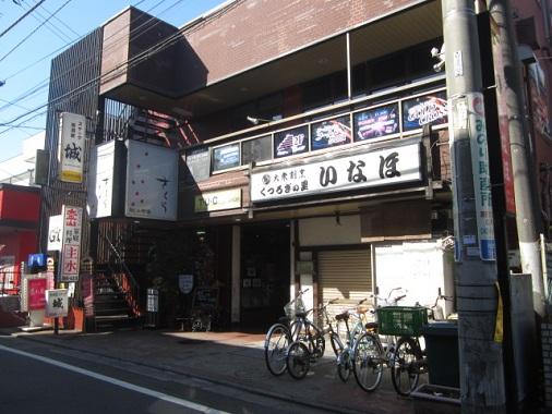 akitsu-w18.jpg