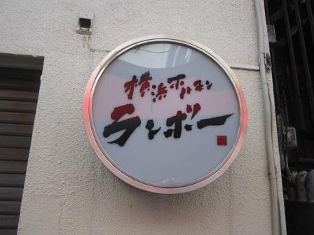 akitsu-w22.jpg