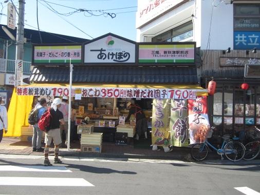akitsu-w31.jpg