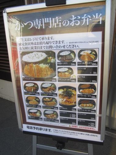 akitsu-w37.jpg