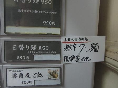 bbq7.jpg