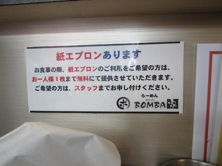 bombaie12.jpg