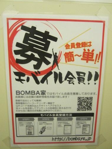bombaie5.jpg