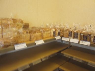 bread-box7.jpg