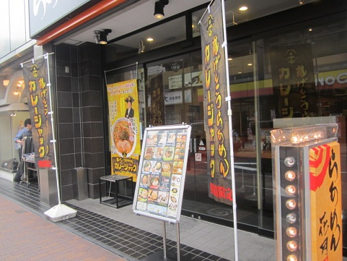 curry-j1.jpg