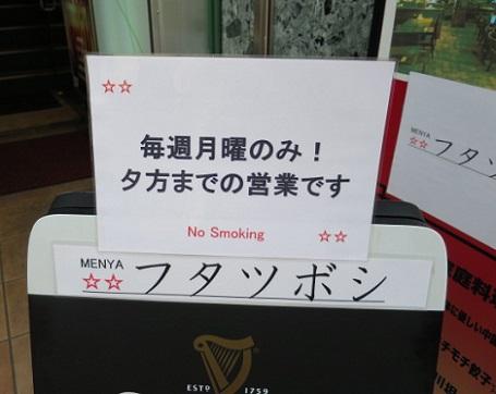 futatsu1.jpg