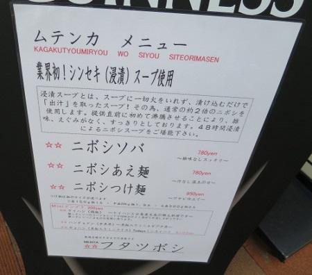 futatsu2.jpg