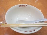 gyokusen7.jpg