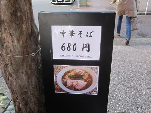 hechikan4.jpg