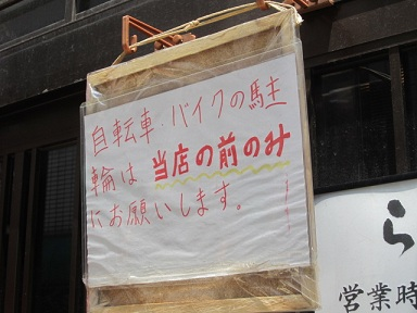 hoshino8.jpg