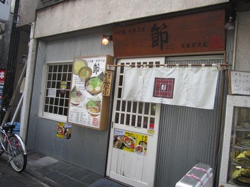 huchu-r1.jpg