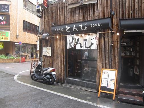 huchu-sanpo1.jpg