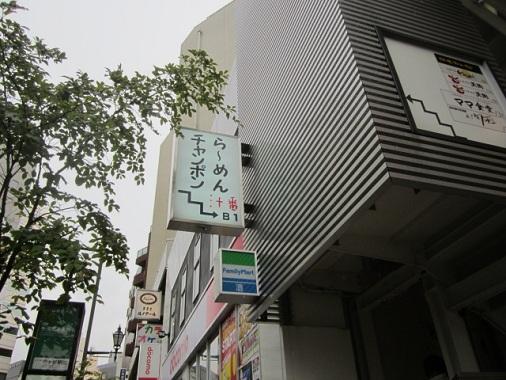 i-jyuban1.jpg