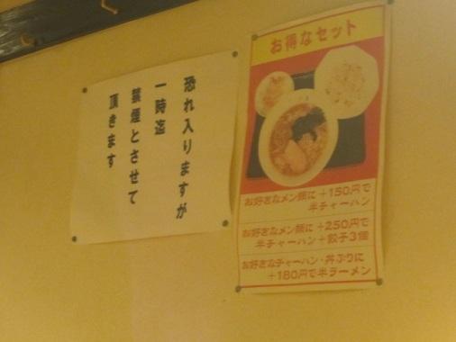 i-jyuban7.jpg