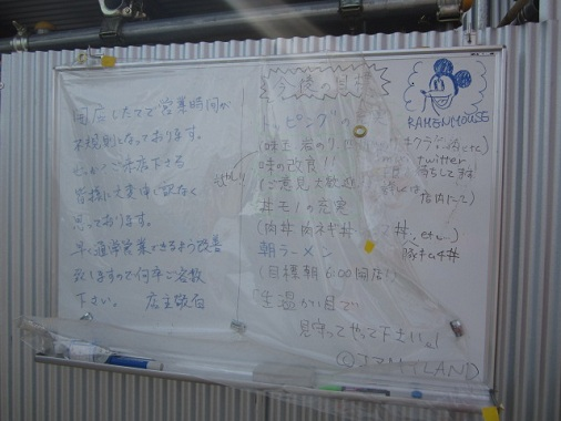 jiyujin3.jpg