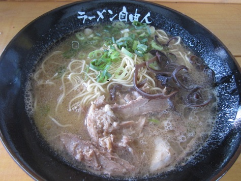 jiyujin33.jpg