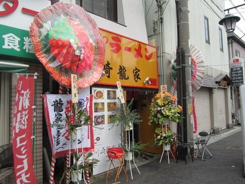 k-katsuya3.jpg