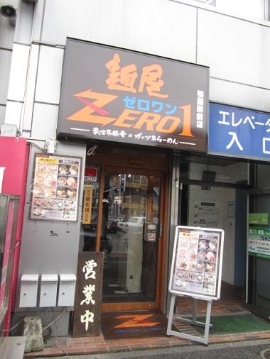 k-zero1.jpg