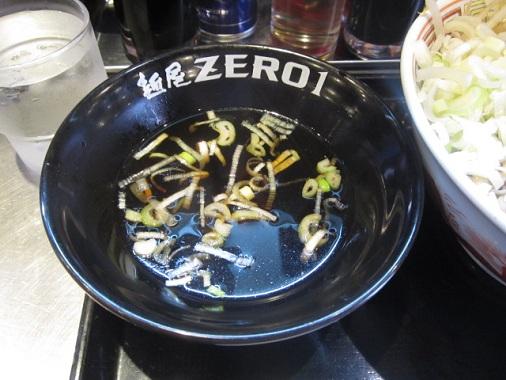 k-zero10.jpg