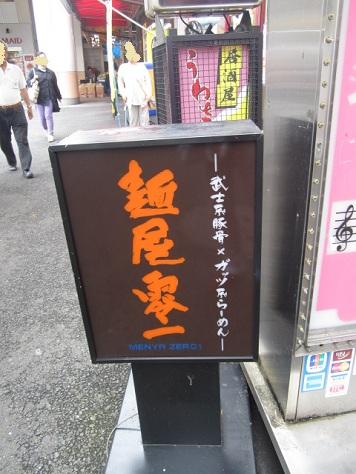 k-zero19.jpg