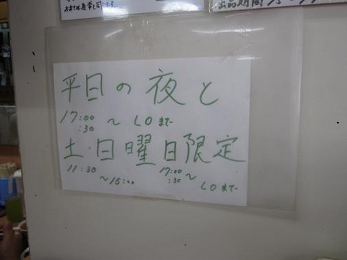 kinotan8.jpg