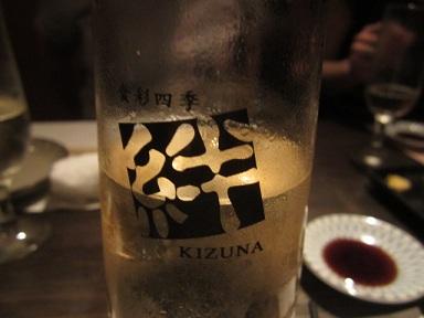kizuna10.jpg