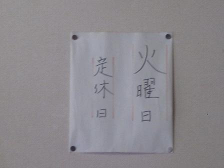 m-shoyu12.jpg