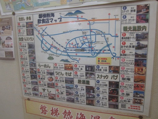 m-shoyu21.jpg