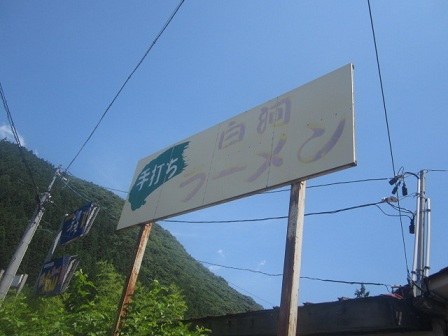 m-shoyu23.jpg