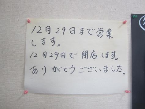 manabeya5.jpg